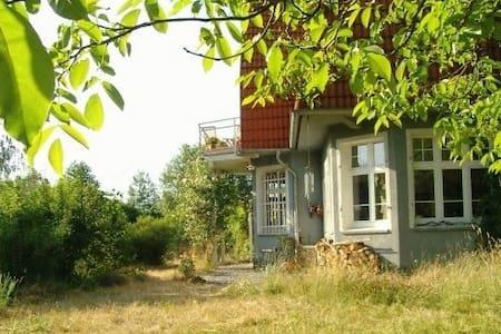ferienwohnung im alten bahnhof - Waldsolms - House