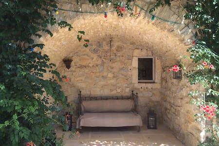 Aux Elzears - Uzès - Guesthouse