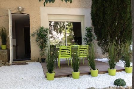 Charmant Appartement en Provence - Apartamento