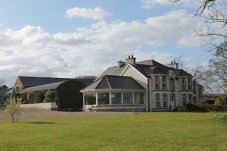 Ballyhargan Farmhouse - Dungiven - House