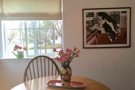 Private Room with Adjacent Bath - Redwood City - Bed & Breakfast