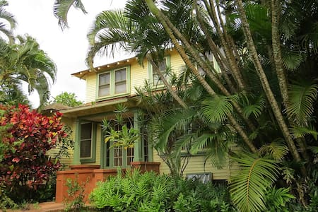 Ku'au Inn B&B Room w/ Ensuite Bath  - Paia - Bed & Breakfast