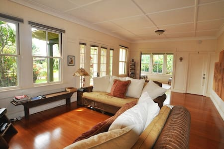 Ku'au Inn B&B near Beach & Town 5 - Bed & Breakfast