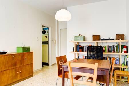 Cozy room, amazing location :)