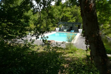 Provence / Small cottage with pool - Dom