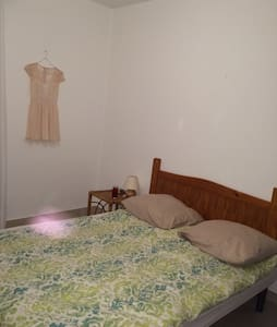 Room type: Shared room Property type: Apartment Accommodates: 4 Bedrooms: 1 Bathrooms: 1