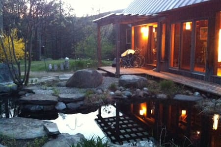Japanese Suite in Zen Home Temple - Casa