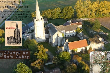 La Porterie /Abbaye de Bois-Aubry - House
