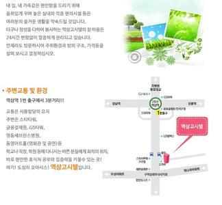 강남 역삼원룸 게스트하우스 - Gangnam-gu - Dorm