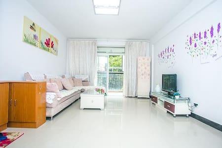 长江路近苏州乐园、木渎景区精装温馨三房,可住6人 - Suzhou - Stadswoning