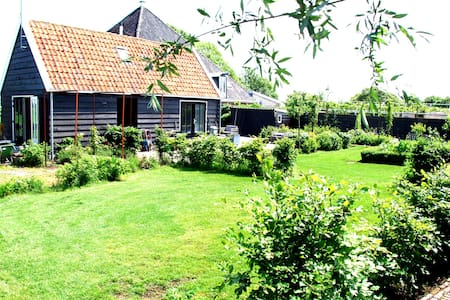 Cosy B&B in 'rural Amsterdam' - Bed & Breakfast