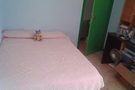 Habitación acojedora - San Juan de Aznalfarache - Apartment