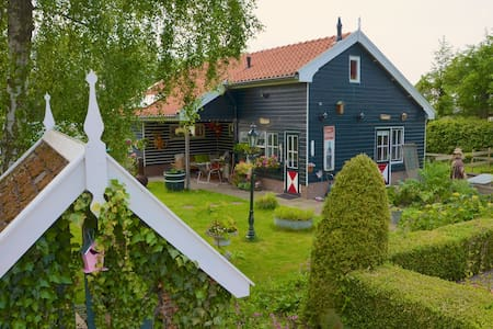 Family guesthouse near Amsterdam - House