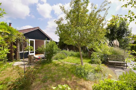 Summer Cottage near Amsterdam - De Kwakel - Haus
