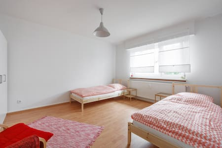 Comfortable appartment close to HEIDELBERG - Walldorf