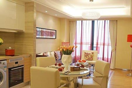 广州最多外国人喜欢居住的高档公寓 - Apartamento