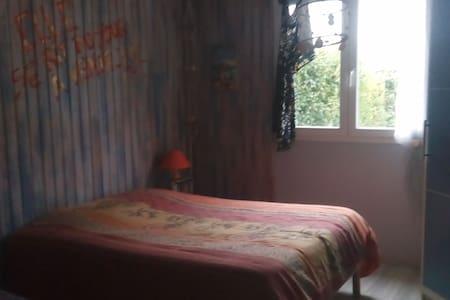 Chambre dans maison au calme et tranquilité - Aureilhan