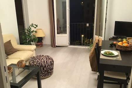 Appartement sympathique - Apartmen