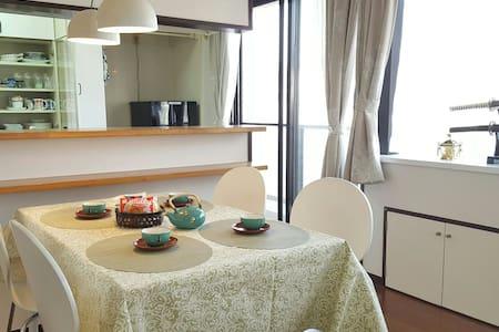 10 min from Shinjyuku. Free Home&pocket Wifi.7ppl - 新宿区 - Apartment