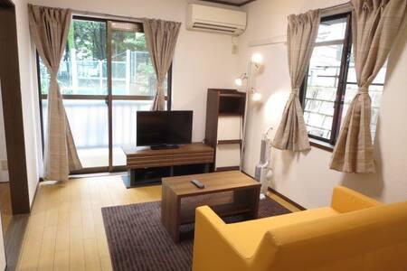 1週間程度の滞在におすすめ。一人暮らし男子と過ごそう! - Setagaya-ku - Appartement