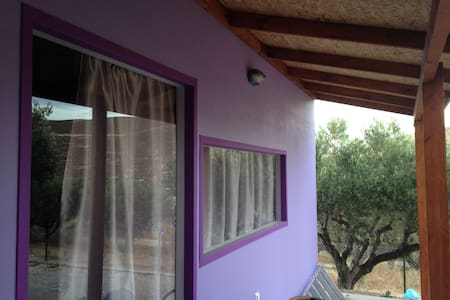 Colorful New Studio In Heraklion - Casa