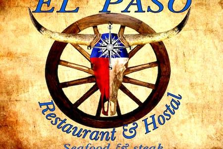 RESTAURANTE Y HOSTAL EL PASO - Bed & Breakfast