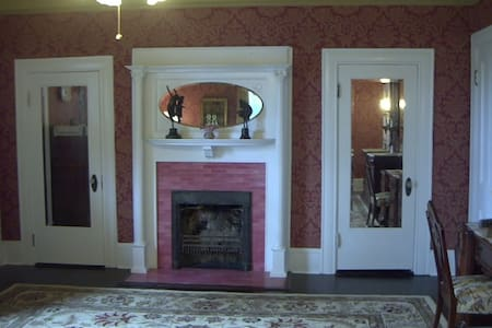 Close to Pinehurst - Bed & Breakfast