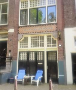 Appartement in Centrum Amsterdam