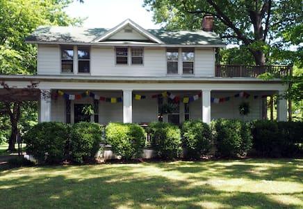 The Farmhouse Sun Studio - Memphis - Casa