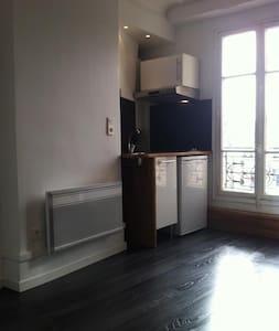 Studette 3ème Marais (1 au 18 septembre) - Parigi - Appartamento