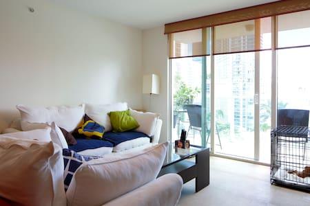 Private room in Brickell queen bed - Miami - Apartment