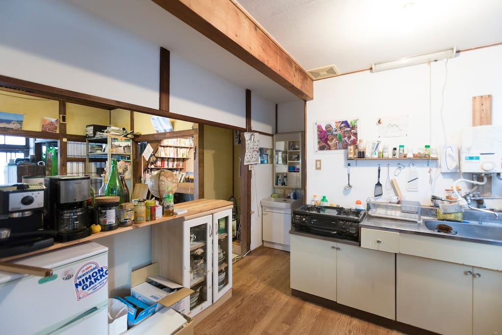Kitchen(Share floor)
