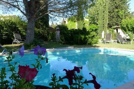 L'amourtiè - Coté Jardin+ Cocon - Cheval-Blanc - Bed & Breakfast