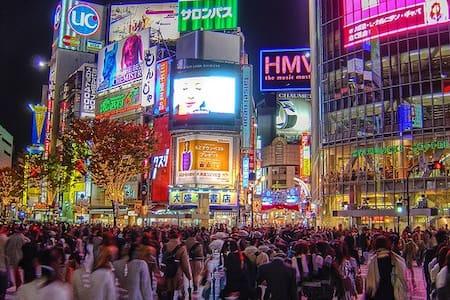 PRIME LOCATION, HEART OF SHIBUYA! - Shibuya
