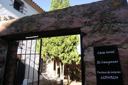 Bonita casa de pueblo en Villafames - La Pobla Tornesa - Maison