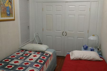 Cozy Private Room with amazing amenities. - Stafford Springs