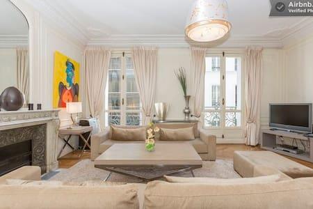 Luxury 4BR Champs Elysées  - Paris - Apartment