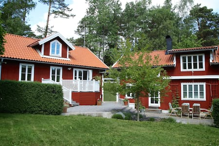 The Archipelago at Your Doorstep - House
