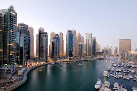 Lovely Bedroom in JBR/Marina (next to beach) - Dubai - Wohnung