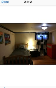 Basement bedroom for rent - Toronto - Ház