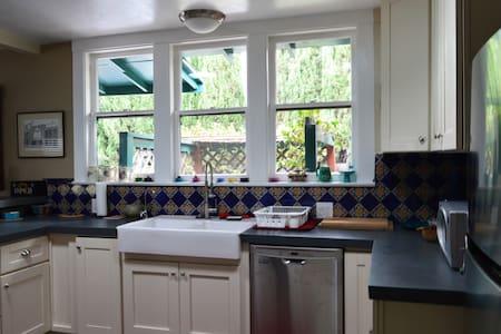 Fully Redone La Jolla Craftsman Home Near LJ Cove - Rumah