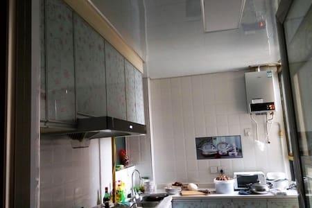 新小区,环境优美,价格公道 - Apartamento
