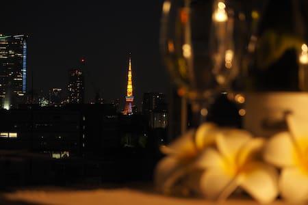 Shibuya 5mins-Cozy studio APT-TokyoTowerView - Daire