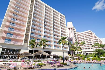 Ka'anapali Beach Club resort - Maui