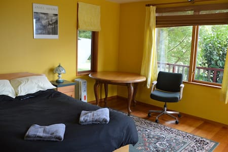 Double bedroom, private and scenic - Talo