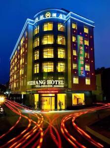 星级酒店,星级服务 - 肇庆 - Lejlighed
