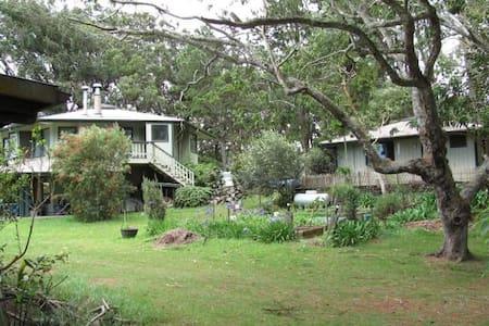 Hale Aina Nani Waimea country style - House