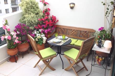 T1 VINTAGE, TERRACE, RELAX - Funchal - Apartment