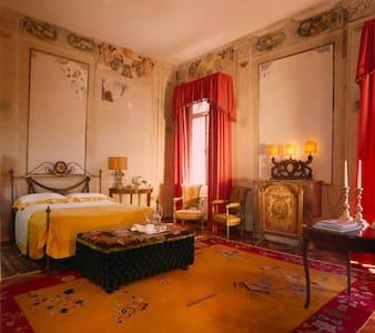 Villa Pisani – Bolognesi Scalabrin - Villa
