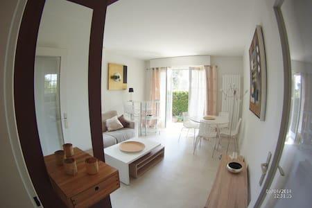Appartement cosy à 6 km de Paris - Sceaux - Flat